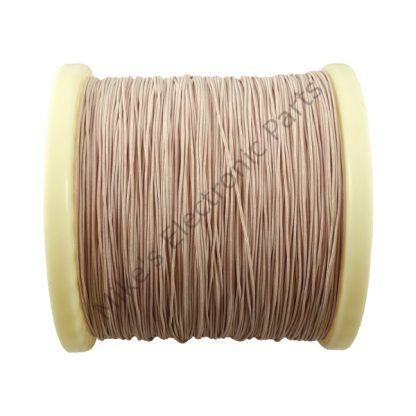 Litz Wire 75/40
